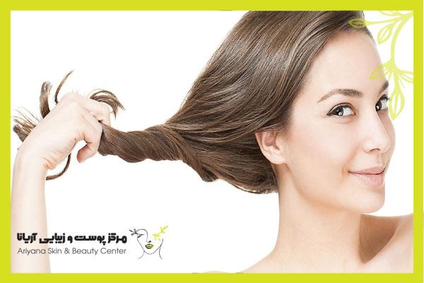 کلینیک زیبایی پوست و مو